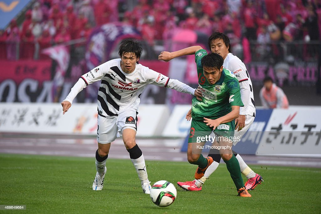FC Gifu v Cerezo Osaka - J.League 2 2015