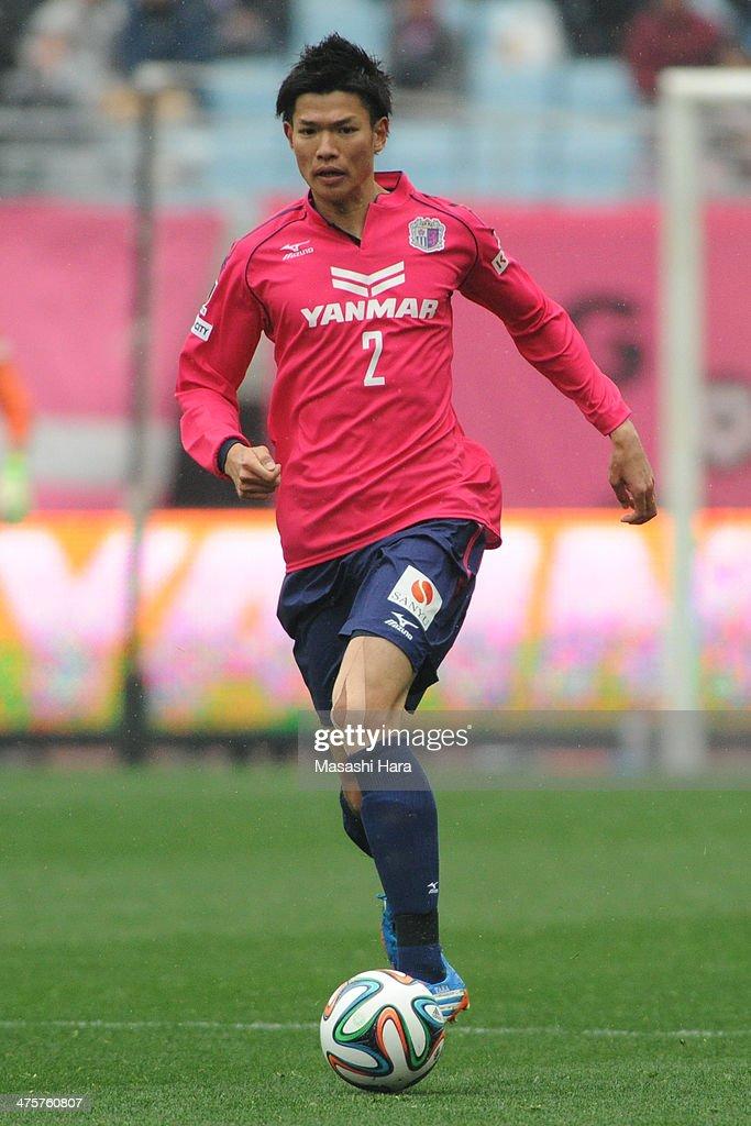 Cerezo Osaka v Sanfrecce Hioroshima - J.League 2014