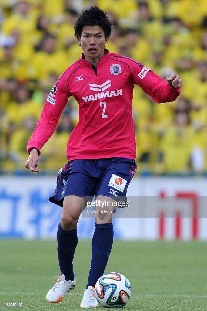 Kashiwa Reysol v Cerezo Osaka - J.League 2014