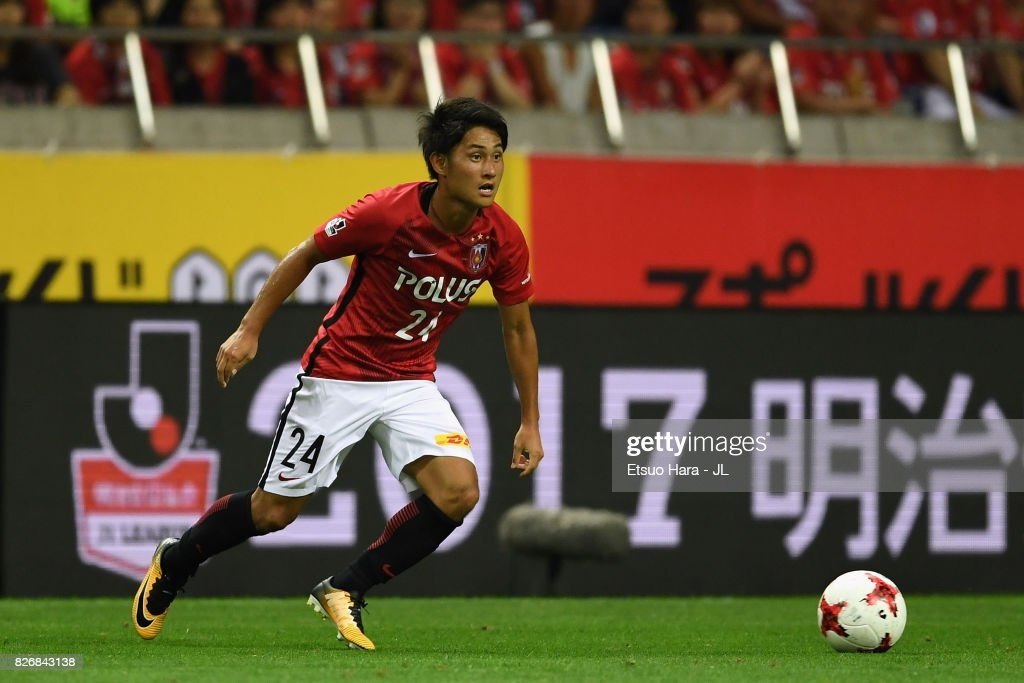 Urawa Red Diamonds v Omiya Ardija - J.League J1
