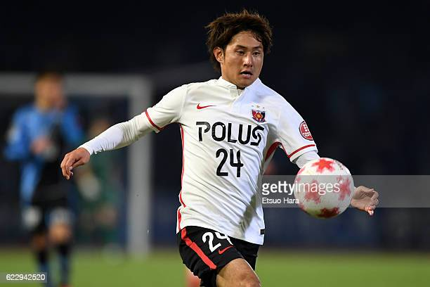 Takahiro Sekine of Urawa Red Diamonds in action during the 96th Emperor's Cup fourth round match between Kawasaki Frontale and Urawa Red Diamonds at...