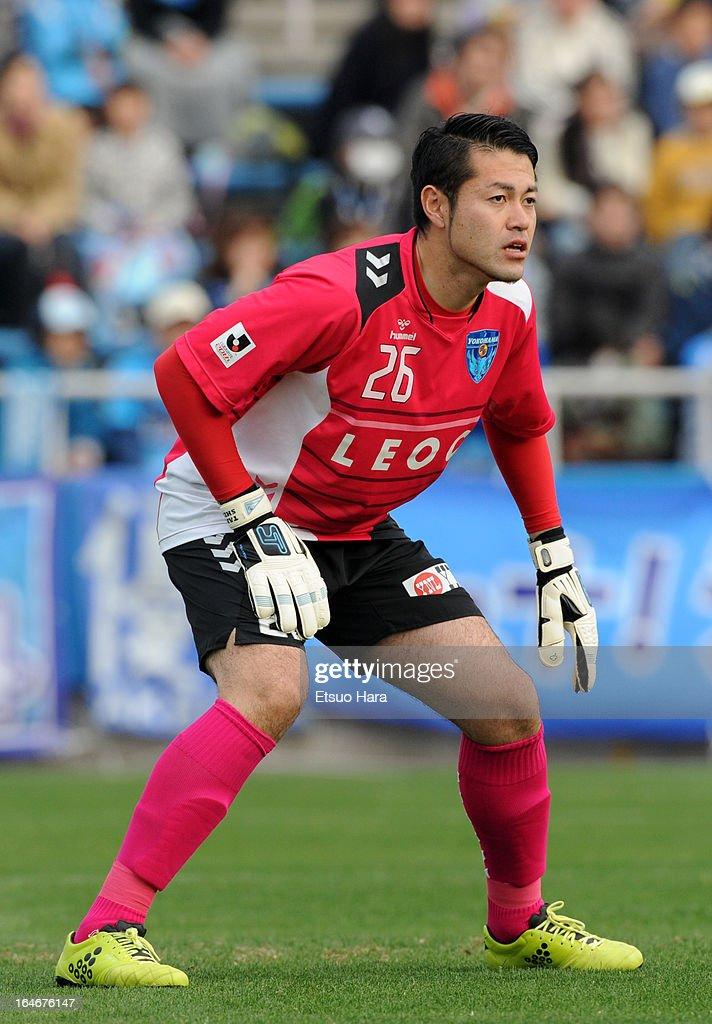 Takahiro Shibasaki of Yokohama FC in action during the J.League Second Division match between Yokohama FC and Fagiano Okayama at Nippatsu Mitsuzawa Stadium on March 24, 2013 in Yokohama, Japan.