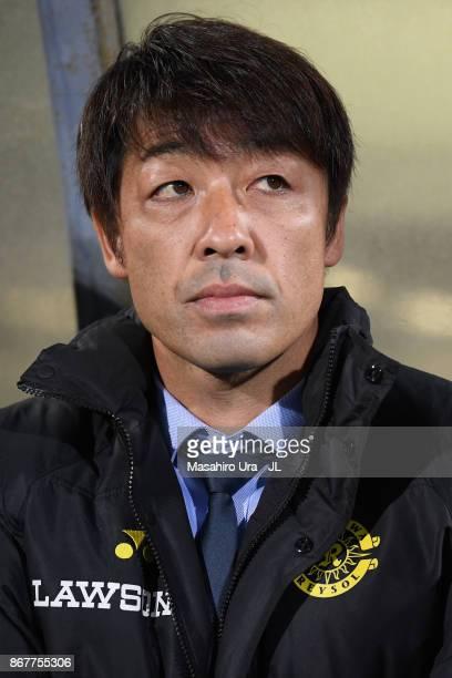 Takahiro Shimotaira of Kashiwa Reysol looks on prior to the JLeague J1 match between Kashiwa Reysol and Kawasaki Frontale at Hitachi Kashiwa Soccer...