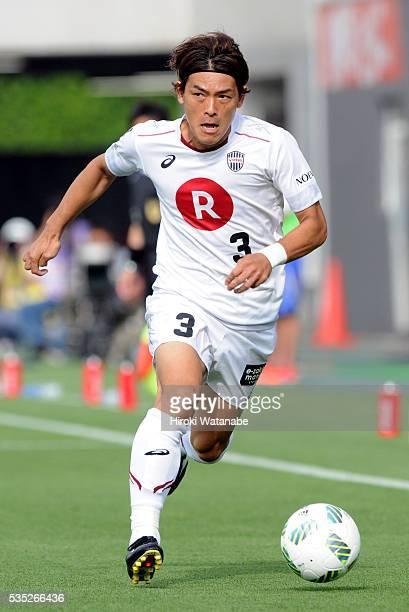 Takahiro Soma of Vissel Kobe in action during the JLeague match between Omiya and Vissel Kobe at the Nack 5 Stadium Omiya on May 29 2016 in Saitama...