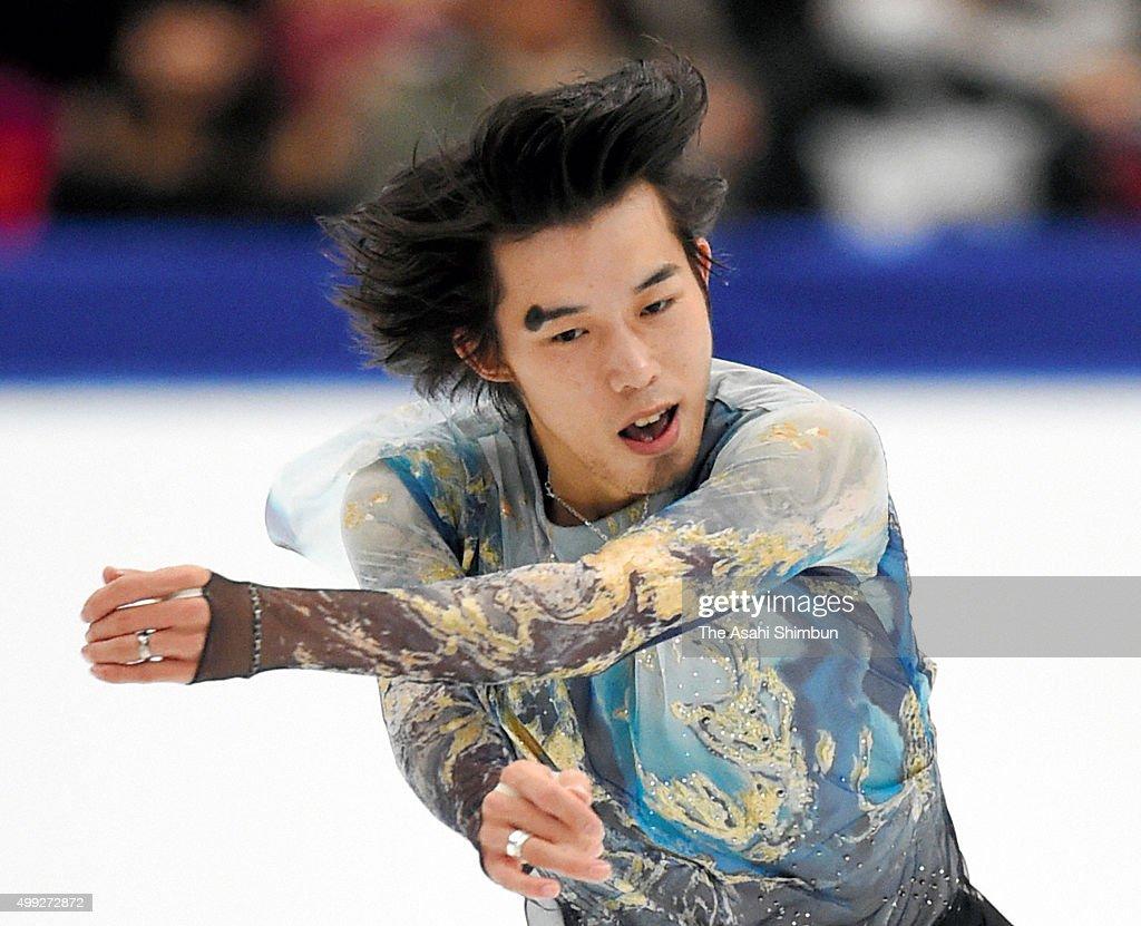 The Asahi Shimbun Weekly | Getty Images - photo#45