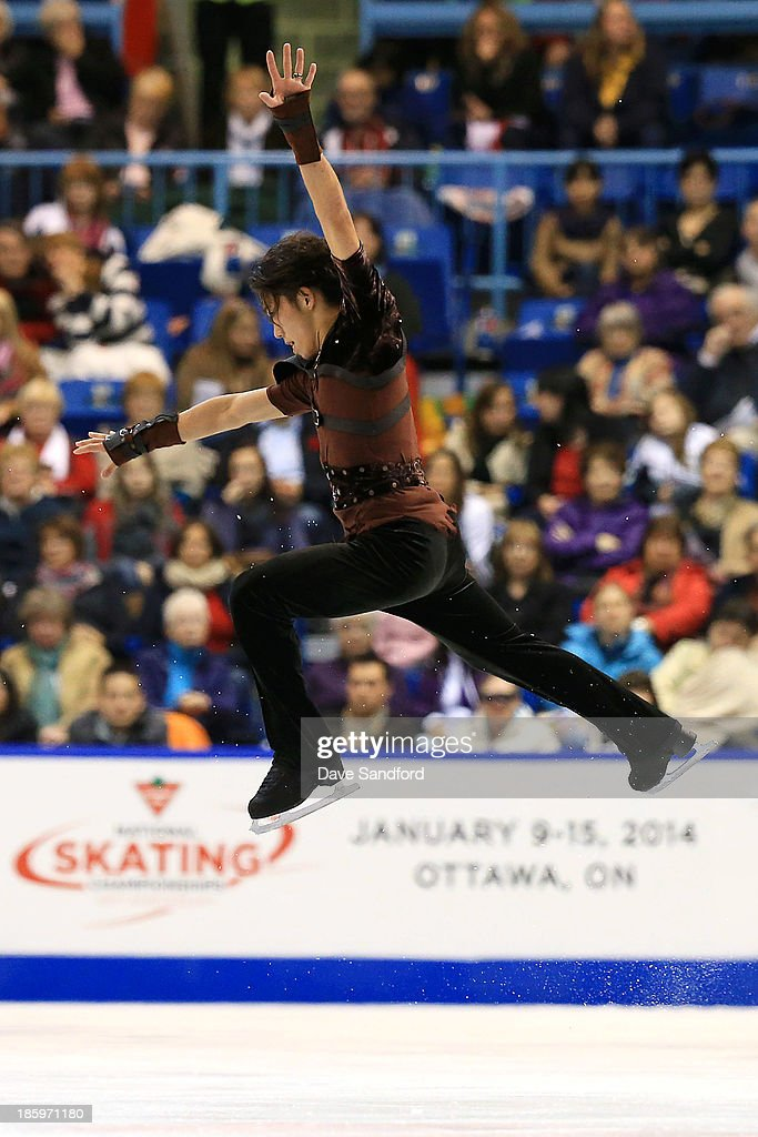Takahito Mura of Japan skates during the men's free program on day two at the ISU GP 2013 Skate Canada International at Harbour Station on October 26, 2013 in Saint John, New Brunswick, Canada.