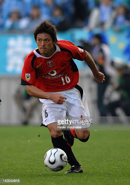 Takahito Soma of Urawa Red Diamonds in action during the 86th Emperor's Cup quarter final match between Urawa Red Diamonds and Jubilo Iwata at the...