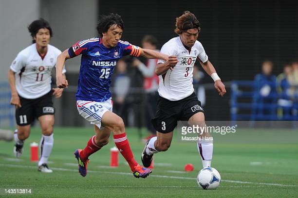 Takahito Soma of Vissel Kobe and Shunsuke Nakamura of Yokohama FMarinos compete for the ball during the JLeague match between Yokohama FMarinos and...