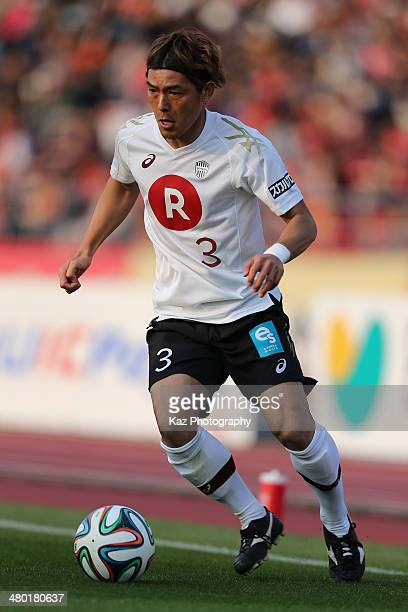 Takahito Soma of Vissel Kobe in action during the J League match between Nagoya Grampus and Vissel Kobe at the Mizuho Athletic Stadium on March 23...
