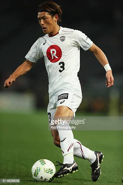 Takahito Soma of Vissel Kobe in action during the JLeague match between FC Tokyo and Vissel Kobe at the Ajinomoto Stadium on March 11 2016 in Chofu...