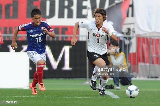 Takahito Soma of Vissel Kobe in action during the JLeague match between Yokohama FMarinos and Vissel Kobe at Nissan Stadium on April 28 2012 in...