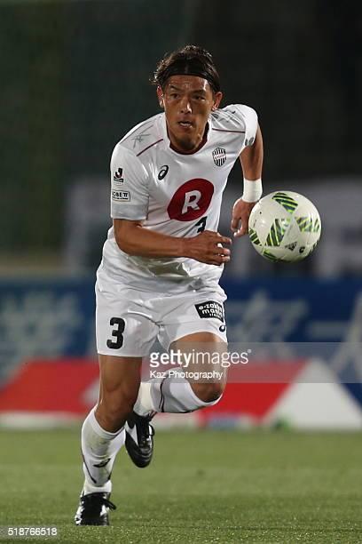 Takahito Soma of Vissel Kobe in action during the JLeague match between Shonan Bellmare and Vissel Kobe at the Shonan BMW Stadium Hiratsuka on April...