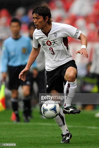 Takahito Soma of Vissel Kobe in action during the JLeague match between Urawa Red Diamonds and Vissel Kobe at Saitama Stadium on April 14 2012 in...