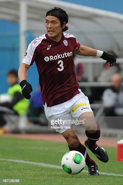 Takahito Soma of Vissel Kobe in action during the JLeague second division match between Yokohama FC and Vissel Kobe at Nippatsu Mitsuzawa Stadium on...