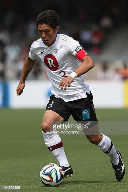 Takahito Soma of Vissel Kobe in action during the JLeague Yamazaki Nabisco Cup Group A match between Shimizu SPulse and Vissel Kobe at IAI Stadium...
