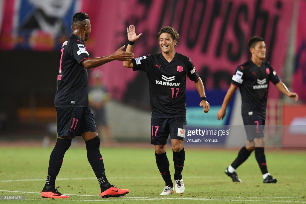 Takaki Fukumitsu of Cerezo Osaka (R) celebrates with Ricardo Santos of Cerezo Osaka (L) after scoring a goal during the preseason friendly match between Cerezo Osaka and Sevilla FC at Yanmar Stadium Nagai on July 17, 2017 in Osaka, Japan.