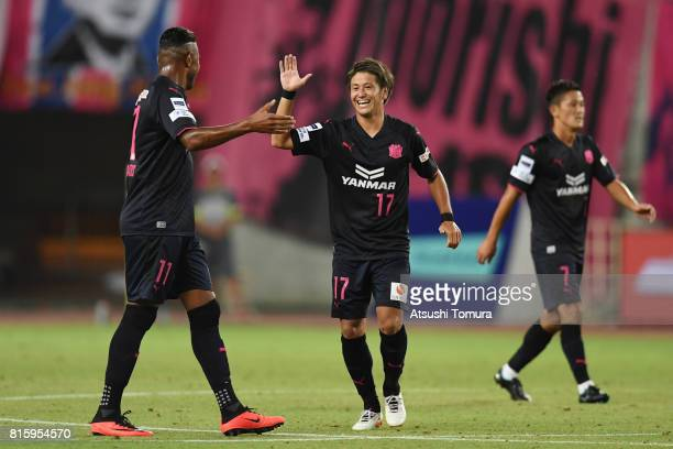 Takaki Fukumitsu of Cerezo Osaka celebrates with Ricardo Santos of Cerezo Osaka after scoring a goal during the preseason friendly match between...
