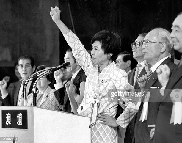 Takako Doi is elected as the president of Japan Socialists Party during the extraordinary Party Convention at Japan Educational Center on September 8...