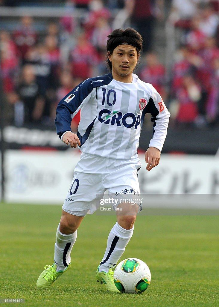Takanori Chiaki of Dagiano Okayama in action during the J.League Second Division match between Yokohama FC and Fagiano Okayama at Nippatsu Mitsuzawa Stadium on March 24, 2013 in Yokohama, Japan.