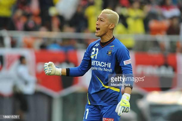 Takanori Sugeno of Kashiwa Reysol celebrates the first goal scored by Masato Kudo during Yamazaki Nabisco Cup final match between Urawa Red Diamonds...