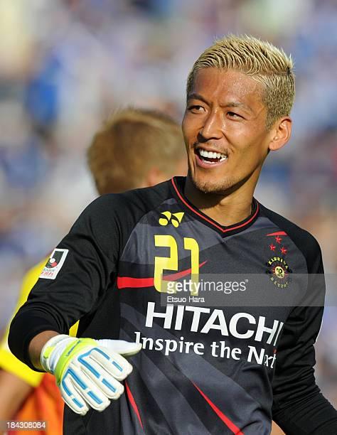 Takanori Sugeno of Kashiwa Reysol celebrates the win after the Yamazaki Nabisco Cup semi final second leg match between Yokohama FMarinos and Kashiwa...