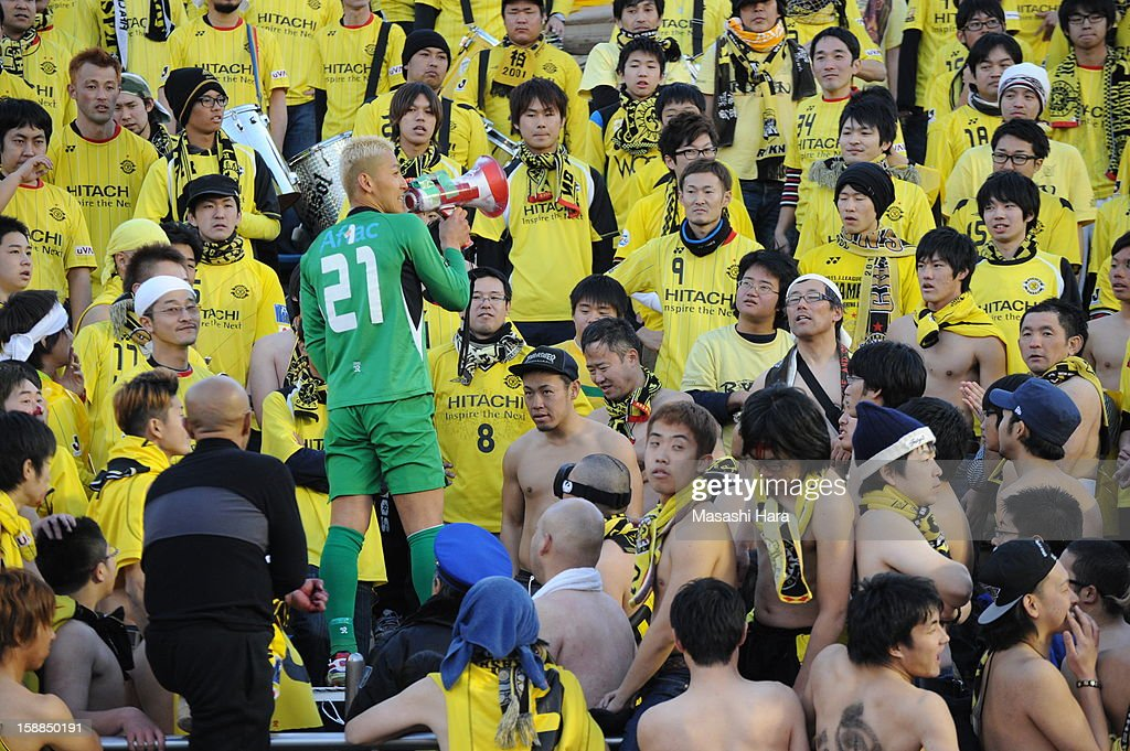 Takanori Sugeno #21 of Kashiwa Reysol celebrates with supporters after the 92nd Emperor's Cup final match between Gamba Osaka and Kashiwa Reysol at the National Stadium on January 1, 2013 in Tokyo, Japan.
