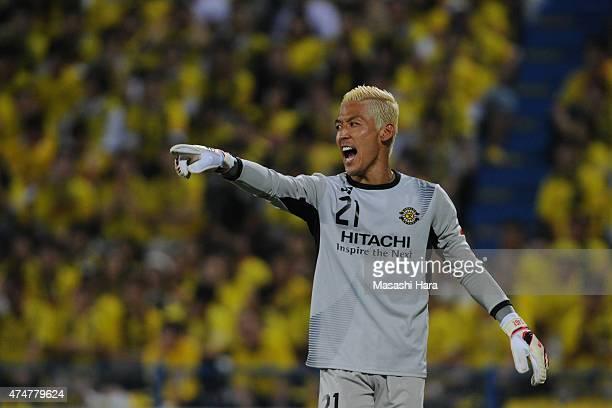 Takanori Sugeno of Kashiwa Reysol gestures during the AFC Champions League Round of 16 match between Kashiwa Reysol and Suwon Samsung FC at Hitachi...