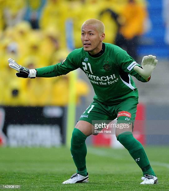 Takanori Sugeno of Kashiwa Reysol in action during the JLeague match between Kashiwa Reysol and Vegalta Sendai at Hitachi Kashiwa Soccer Stadium on...