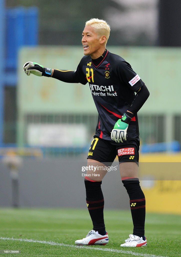 <a gi-track='captionPersonalityLinkClicked' href=/galleries/search?phrase=Takanori+Sugeno&family=editorial&specificpeople=5650990 ng-click='$event.stopPropagation()'>Takanori Sugeno</a> of Kashiwa Reysol in action during the J.League match between Kashiwa Reysol and Oita Trinita at Hitachi Kashiwa Soccer Stadium on March 30, 2013 in Kashiwa, Chiba, Japan.