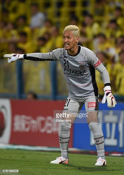 Takanori Sugeno of Kashiwa Reysol in action during the JLeague match between Kashiwa Reysol and Gamba Osaka at Hitachi Kashiwa Soccer Stadium on June...
