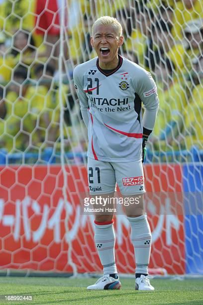 Takanori Sugeno of Kashiwa Reysol looks on during the JLeague match between Kashiwa Reysol and Cerezo Osaka at Hitachi Kashiwa Soccer Stadium on May...
