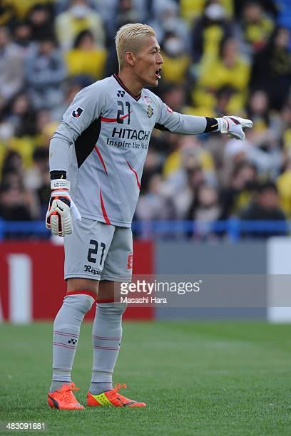 Takanori Sugeno of Kashiwa Reysol looks on during the JLeague match between Kashiwa Reysol and Cerezo Osaka at Hitachi Kashiwa Soccer Stadium on...