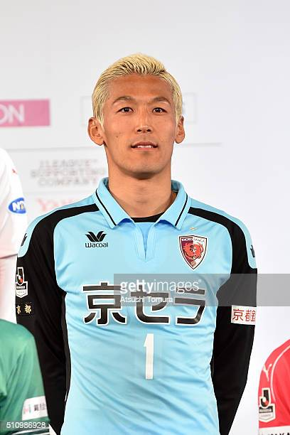 Takanori Sugeno of KYOTO SANGA FC attends 2016 J League Press Conference at Grand Prince Hotel Shin Takanawa on February 18 2016 in Tokyo Japan