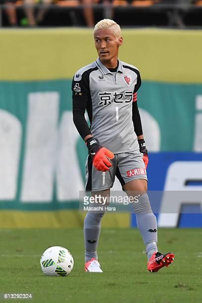 Takanori Sugeno of Kyoto Sanga in action during the JLeague second division match between JEF United Chiba and Kyoto Sanga at Fukuda Denshi Arena on...