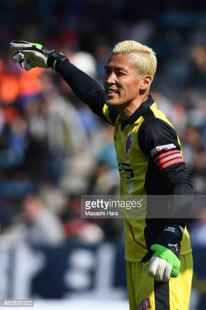 Takanori Sugeno of Kyoto Sanga looks on during the JLeague J2 match between Avispa Fukuoka and Kyoto Sanga at Level 5 Stadium on March 12 2017 in...
