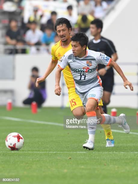 Takashi Amano of AC Nagano Parceiro in action during the JLeague J3 match between Giravanz Kitakyushu and AC Nagano Parceiro at Mikuni World Stadium...