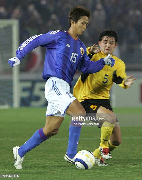 Takashi Fukunishi of Japan in action during the international friendly match between Japan and Kazakhstan at Nissan Stadium on January 29 2005 in...