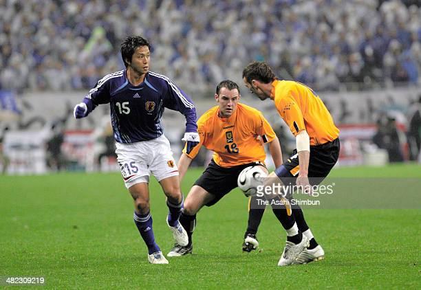 Takashi Fukunishi of Japan in action during the international friendly match between Japan and Scotland at Saitama Stadium on May 13 2006 in Saitama...