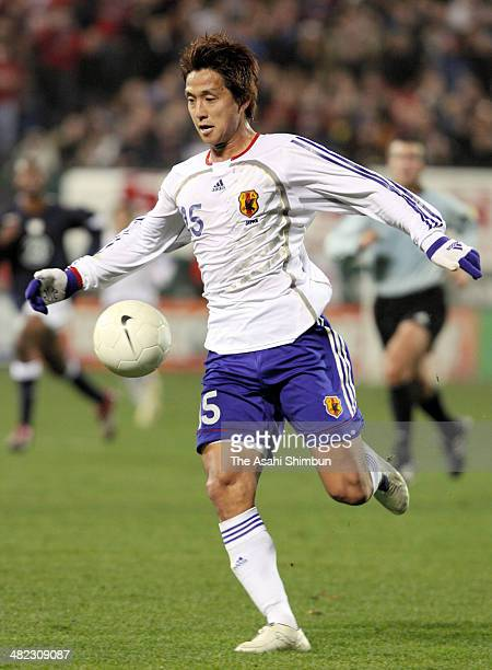 Takashi Fukunishi of Japan in action during the international friendly between the United States and Japan at SBC Park on February 10 2006 in San...