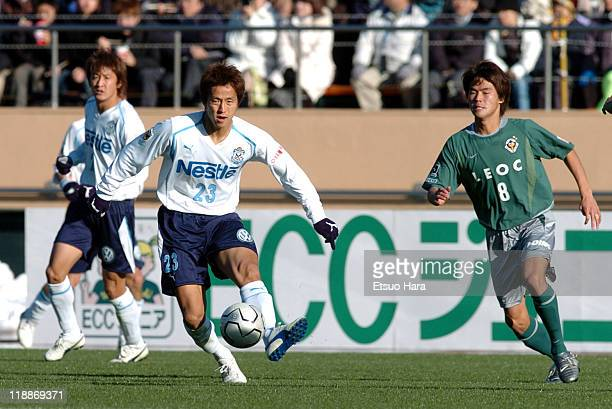 Takashi Fukunishi of Jubilo Iwata in action during the 84th Emperor's Cup final match between Tokyo Verdy 1969 and Jubilo Iwata at the National...