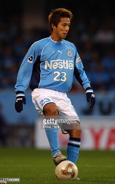 Takashi Fukunishi of Jubilo Iwata in action during the JLeague Division 1 second stage match between Jubilo Iwata and Tokyo Verdy 1969 at Jubilo...