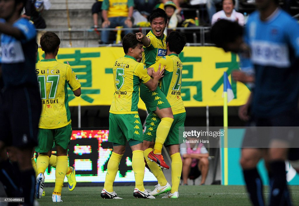 Takashi Kanai of JEF United Chiba celebrates the first goal during the JLeague second division match between JEF United Chiba and Yokohama FC at...