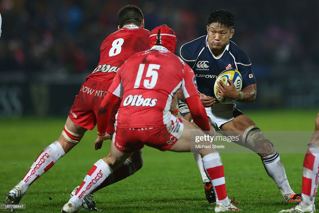 Gloucester v Japan - International Match