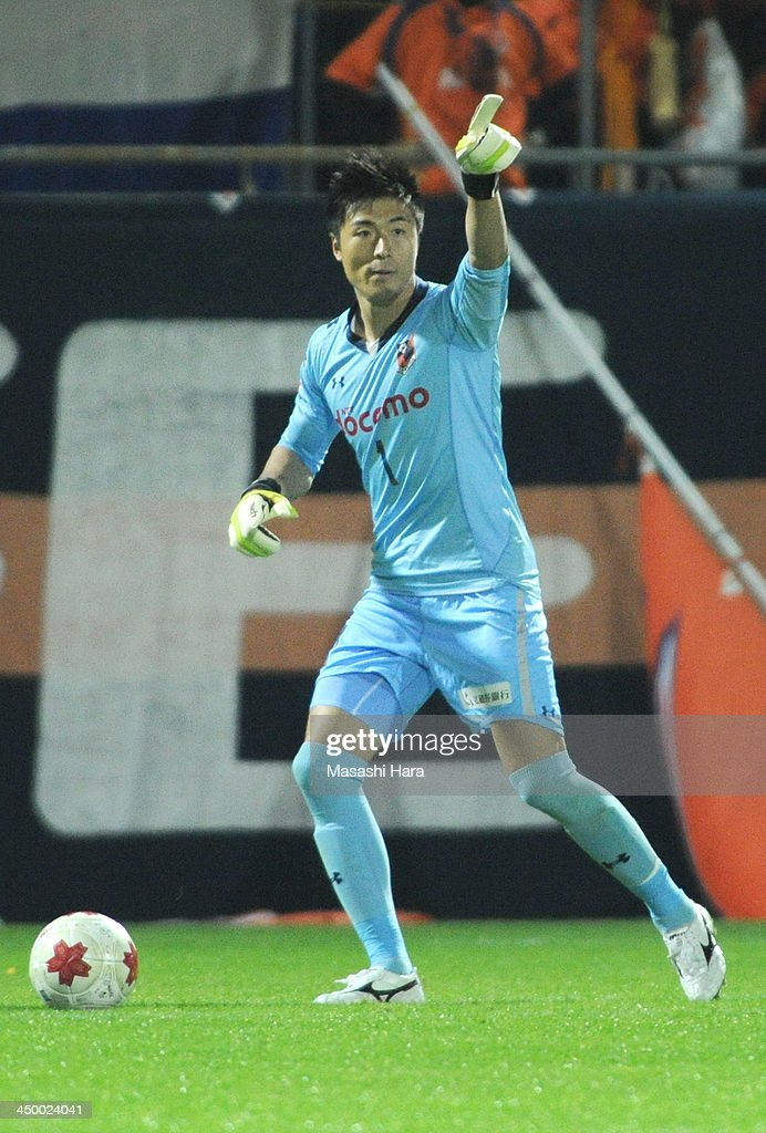 Omiya Ardija v FC Tokyo - 93rd Emperor's Cup 4th Round