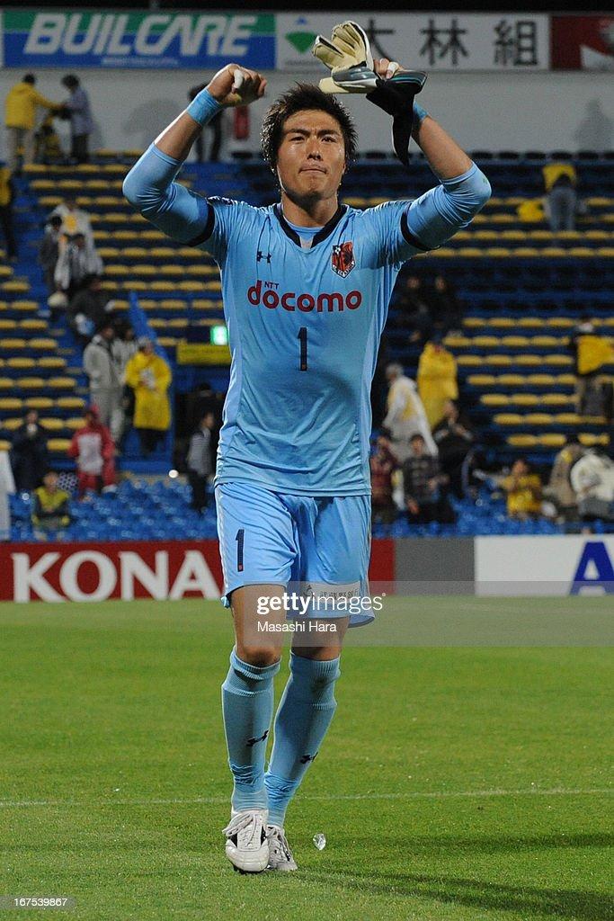 Kashiwa Reysol v Omiya Ardija - J.League 2013