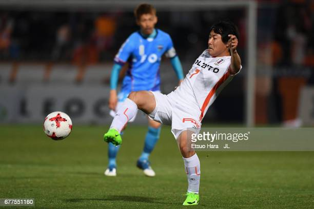Takashi Kondo of Ehime FC in action during the JLeague J2 match between Yokohama FC and Ehime FC at Nippatsu Mitsuzawa Stadium on May 3 2017 in...