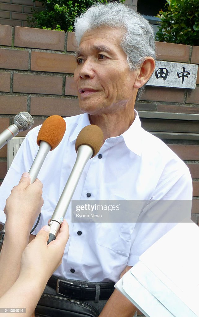 Takashi Tanaka a younger brother of Hiroshi Tanaka one of the seven Japanese killed in a terrorist attack in the Bangladesh capital Dhaka speaks to...