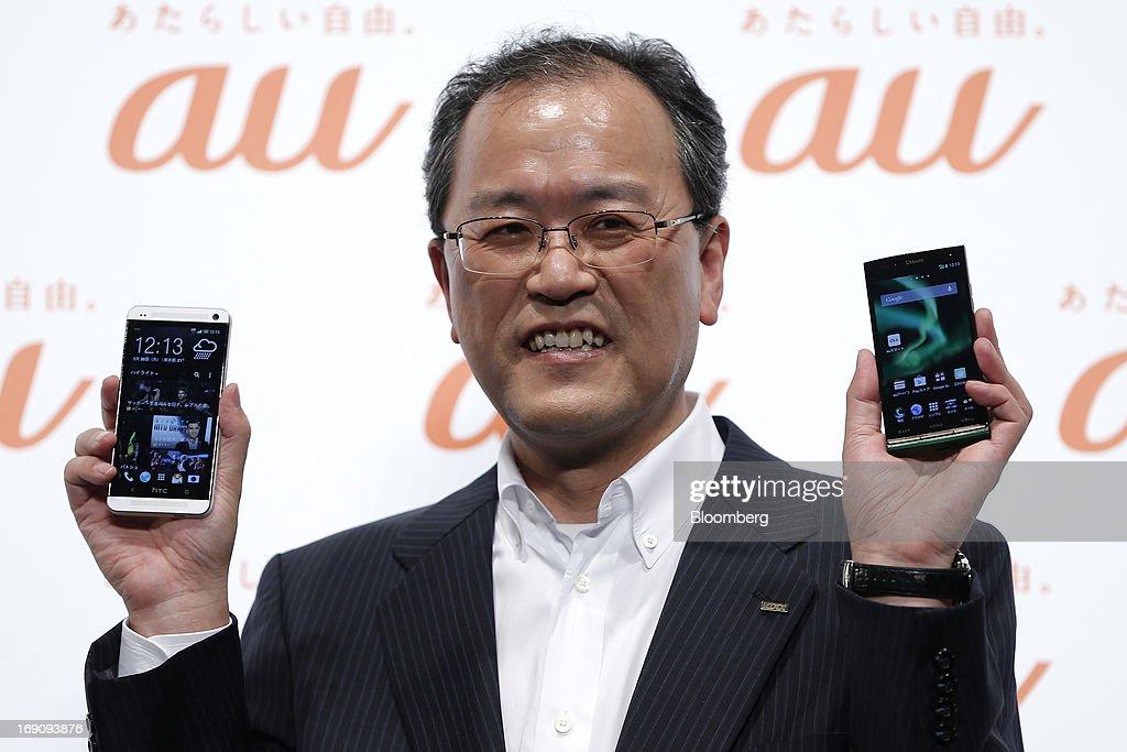 KDDI President Takashi Tanaka Introduces New Smartphone