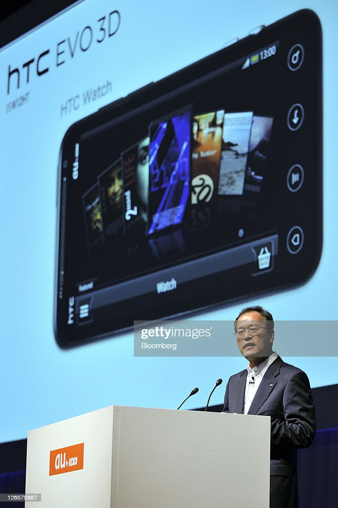 Takashi Tanaka president of KDDI Corp speaks during a news conference unveiling the company's new products and services in Tokyo Japan on Monday Sept...