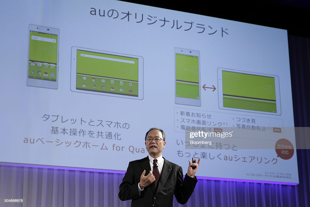 Takashi Tanaka president of KDDI Corp speaks during the unveiling of the company's new products and services in Tokyo Japan on Tuesday Jan 12 2016...